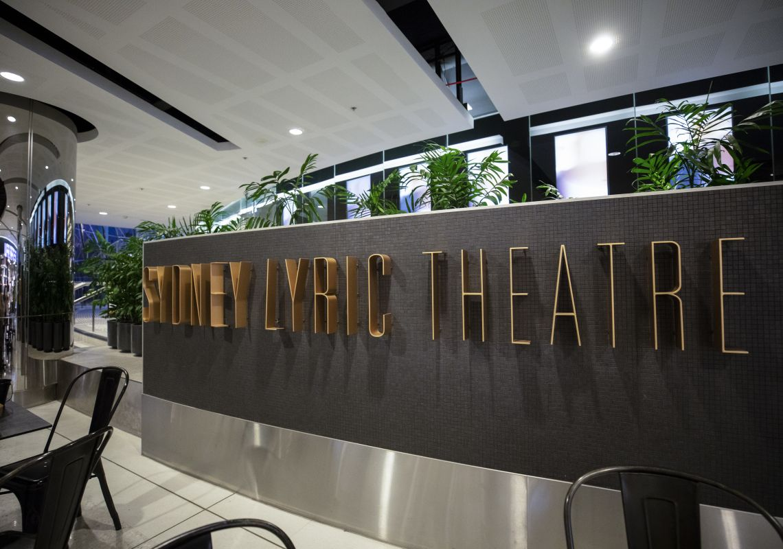 The Sydney Lyric Theatre inside The Star complex in Pyrmont, Sydney